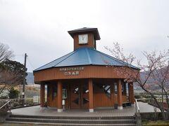 南阿蘇水の生まれる里白水高原駅