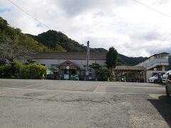 日奈久温泉駅