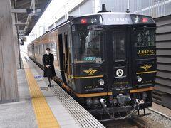 南阿蘇鉄道から熊本駅への移動、初めて乗る道のりで途中少し渋滞もあり、ニツポンレンタカーに到着したのが1425ごろ、当初乗る予定にしていた「A列車で行こう5号」の熊本駅出発が14:37、どう見ても間に合わないなあと思っていたら、給油満タン返しはレンタカーの事務所ででき、精算もスムーズに済んで、「A列車で行こう5号」に乗ることができました。