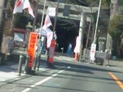 浅間神社の前を通ります!