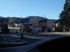 「富士天神山スキー場」のゲート