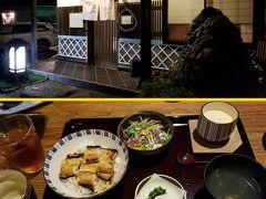 和食処 五季で夕食