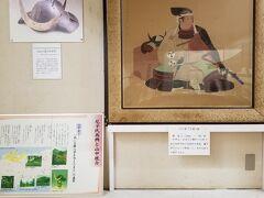 安来市立歴史資料館