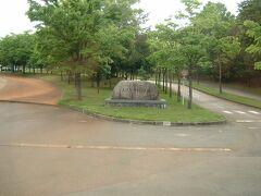 長岡科学技術大学