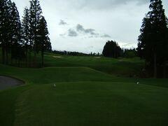 あてま高原リゾートベルナティオゴルフコース