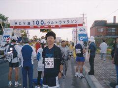 湧別総合体育館スタート前の記念撮影