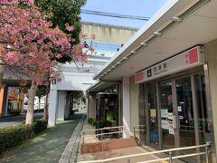 河津駅に到着です。。。 桜祭りが中止なので例年の大混雑は無いです。。