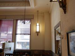 風季舎は営業していました。こちらでコーヒー休憩。泡雪まんじゅうと和三盆プリンとコーヒーを店内飲食スペースでいただきました。