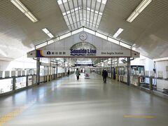 新杉田駅から旅を始めます。電車は自動運転です。