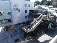 終点の金沢八景駅に到着です。