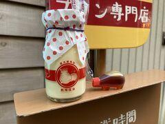 ノーマルなプリン カバさんのカラメルソースがかわいいです プリンって瓶に入ってると美味しそうに見えるのはなぜだろう お値段も高くなるし