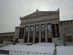地下鉄駅から10分くらい歩いて博物館に到着