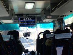 無事定刻に長野原草津口駅に到着。JRバスに乗り約20分で草津温泉バスターミナルへ 運賃710円