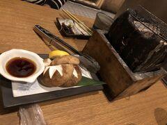 肉厚しいたけの炙り 480円  (県産の特大椎茸)との事で注文してみたら、超感動!! 特大・肉厚で、普段キノコ類が苦手な私も美味しく食べられました。