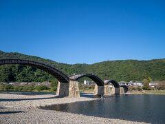 タクシーの運転手さんから、岩国の観光情報やビジネス事情を楽しく聞いているうちに、目的地へ到着。 晴れた~♪ 快晴の錦帯橋です★