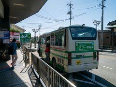 時間になり路線バスでJR岩国駅まで。 ちょっとしたバス旅も、わくわくです。