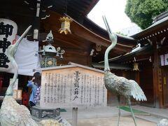 社殿の前にある不老長寿の霊泉の鶴の井戸ですが、現在は水質問題で、飲用できなくなっています。平成28年までは飲用できたみたいですが。