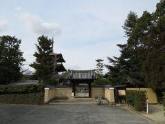 2021.3.4 木 PM14:43  法輪寺 奈良県生駒郡斑鳩町三井1570 拝観料500円いるしマスク着用だったので境内だけ見て帰りました。