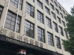 日銀のすぐ横にある福岡中央郵便局です。 シンプルながら昭和レトロモダンを感じさせる建物です。