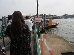 ワット アルンの船着き場