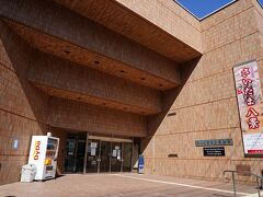 その裏手には、さいたま市立博物館があるので寄ることにした。 なかなか立派な建物で、期待が持てる。