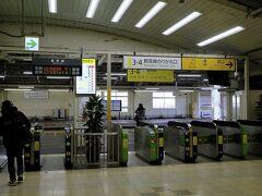 鶴見線は京浜東北線の鶴見駅で乗り換えます。 乗り換えるだけなのですが、このように改札があります。これから行く海芝浦へはここ鶴見からと川崎からも行けるので、どちらから乗り換えたかを記録するためでしょう。乗り換えなので料金は発生しません。