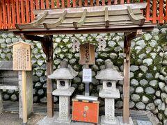 千本鳥居の終点にある おもかる石」  願い事を思いながら石を持ち上げ予想よりも石が軽ければ願いが叶うとのこと