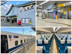 翌朝の三島駅  新幹線は7号車指定席  三島6:51発  連れは静岡から乗車 連れの乗車券も自分が持っているので連れは入場券で乗車