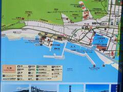 小田原漁港周辺案内