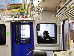 大牟田動物園に行きます、JR鹿児島線本線快速久留米行き。ガラガラ。