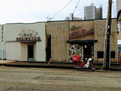 「リトル沖縄」を後にして、続いてやって来たのは横浜市神奈川区のこの場所。。