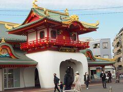 帰りはえのすいを横目に、 片瀬江ノ島駅まで10数分のお散歩