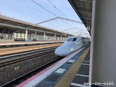 【12月23日(水)3日目】 福山駅から、次のお宿へ向かいます。