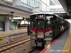 広島駅からは、在来線に乗車。