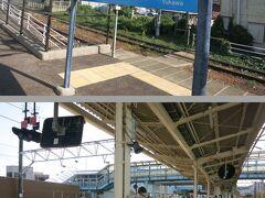 「旅のしおり」どおり、10:45発のJR「くろしお20号」新大阪行きで、まずは串本に向かいます。ブラタモリで知ってぜひ見てみたくなった「橋杭岩」の最寄駅が串本なんです。串本は今日のお宿の白浜にい行く途中ですが、距離がないので途中下車扱いにはなりません。チケットは紀伊勝浦→串本、串本→白浜の2区間を購入する必要がありました。残念!  あ!紀伊勝浦駅のホームにあるベンチ、ホームと垂直に置かれています。珍しいですよね。