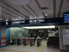 11:45ごろ、新宿駅にやってきました。これからロマンスカーに乗ります。特急券は改札前の券売機で買いました。