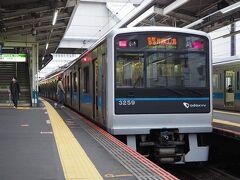 面会時間は30分と区切られていたので、アッという間でした。面会後、最寄りの善行駅から藤沢駅へと、小田急線で移動します。。