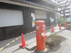 懐かしい丸ポスト 東京都内にもまだこんなのあるんだぁ~