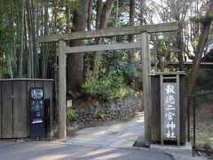 小田原に戻りまして、残り1時間ちょっとを小田原城に行って過ごしました。まずは報徳二宮神社へ。