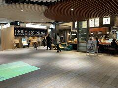 東京・田町『msb Tamachi(ムスブ田町)』1F  2020年9月1日に開業した商業施設『田町ステーションタワーN』の 写真。  つけめん【玉(ぎょく)田町店】、【炉端焼き 千寿 一歩一歩】が あります。  なんかいい感じのお店。一杯、飲んでいきたい気分♪  新鮮な魚貝や旬の野菜、肉の旨味を引き出す「炉端焼き」で ご提供します。 鮮度抜群なお刺身やお酒に合う手作り料理をお楽しみください。