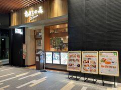 東京・田町『msb Tamachi(ムスブ田町)』1F  商業施設『田町ステーションタワーN』のレストラン 【むさしの森Diner】の写真。  こちらのフレンチトーストは絶品ですよ↓  <目指せNYセントラルパーク!生まれ変わった「新宿中央公園」 2020年7月16日、『SHUKNOVA -シュクノバ』がオープン! 【むさしの森Diner】のとろけるパンケーキ&フレンチトースト 【スターバックス新宿中央公園SHUKNOVA店】『新宿住友ビル』の 新店舗>  https://4travel.jp/travelogue/11636959