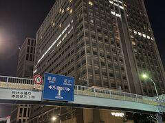 東京・芝公園『Hotel The Celestine Tokyo Shiba』  『ホテル ザ セレスティン東京芝』の外観の写真。  昔、オープンした際に泊まりました。 お部屋の明かりを見ると宿泊している方は少ないですね。 今、ゲスト専用ラウンジ付きのお部屋も1万円以内で泊まれますよ!  <アクセス> JR山手線「田町駅」から徒歩7分 都営地下鉄三田線「芝公園駅」から徒歩1分
