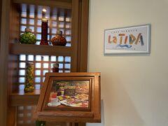 沖縄旅行3日目、ザ・ブセナテラスの朝。朝食は、「ラ・ティーダ」で。