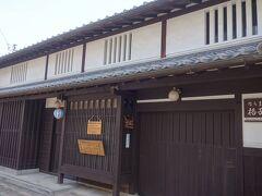 格子の家です。