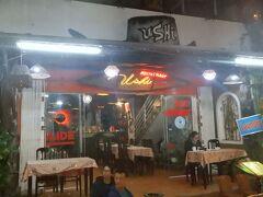 ウシレストラン。「ウシ」はたぶん日本語だ。 7年前にもここで食事をした記憶がある。