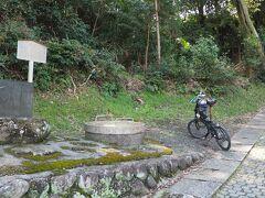 杖衝坂 杖が要る位きつい坂道ってことなんだろうか?  なにやら、この上に弘法大使が見つけた井戸があるらしい。