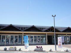 お墓詣りの後、道の駅くるら戸田に寄りました。