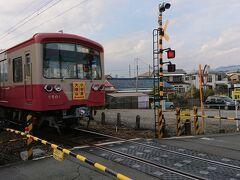 富士フイルム前駅