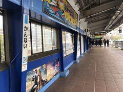 関内から歩く みなとみらい線ならすぐなんだけど 高いし 最寄り石川町までは20円高いから いつも関内てわけ お陰様で良く歩いている訳で
