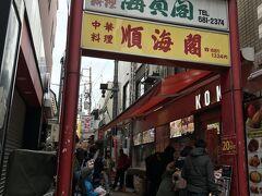 大好きな香港路もかなりの人出